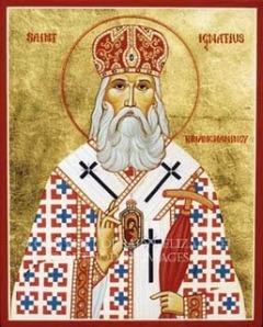 Αγιος Ιγνάτιος Μπριαντσιανίνωφ1