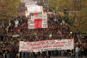 Students march in the centre of Athens , Wednesday 17 January 2007.Students oppose government plans to amend article 16 of the Constitution, claiming this would pave the way for the establishment of private universities in Greece. The rally is in continuation of a wave of student protests that started at the beginning of the new school year in support of a primary teachers' strike that virtually shut down Greece's nationwide public school system for six weeks.EPA/ORESTIS PANAGIOTOU