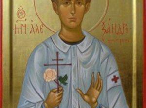Άγιος Αλέξανδρος Σμορέλ